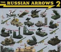 25种不同的俄罗斯风格防空导弹3D模型,3DS格式,包含贴图材质