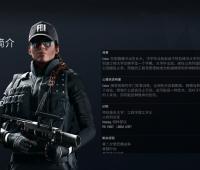 彩虹六号:围攻  Ash 特种女兵 女战士 游戏角色